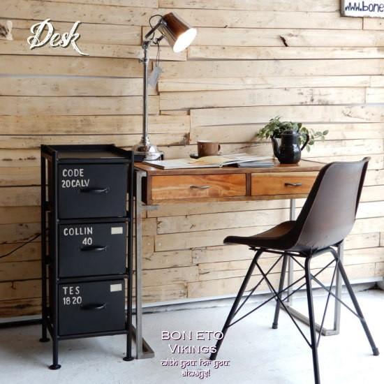 Desk(デスク)