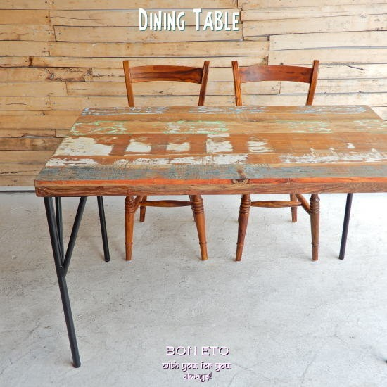 Dining Table(ダイニングテーブル)
