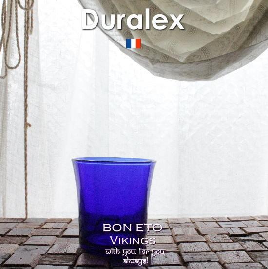 Duralex(デュラレックス)
