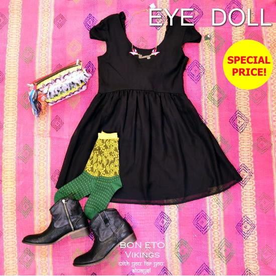 Eye Doll France