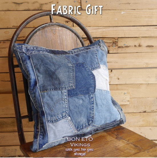 Fabric Gift(ファブリックギフト)