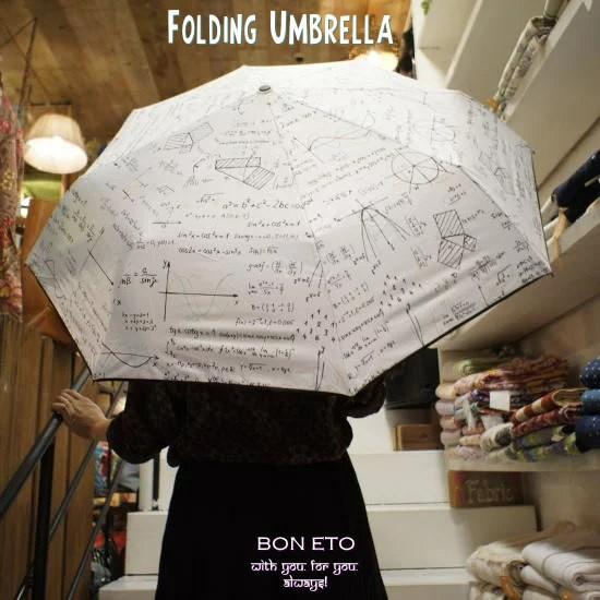 Folding Umbrella(折りたたみ傘)
