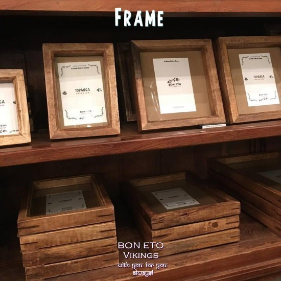 Frame(フレーム)