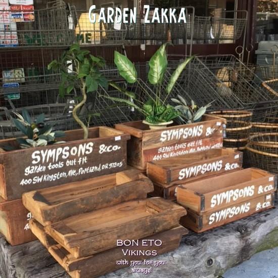 Garden Tool(ガーデン道具)