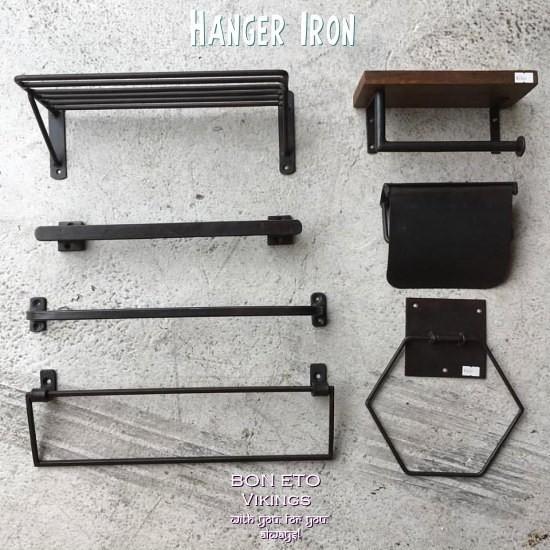 Hanger(ハンガー)
