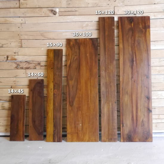 シーシャムウッド棚板