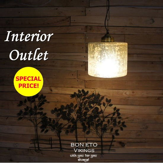 Interior Outlet