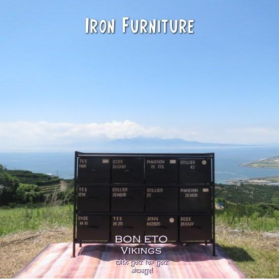 Iron Furniture(アイアン家具)