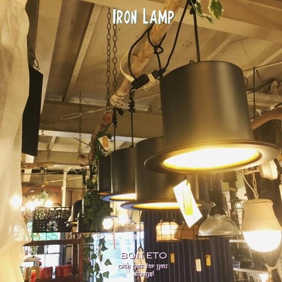 Iron Lamp(鉄ランプ)