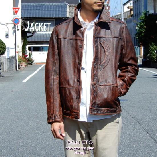 Jacket(ジャケット)