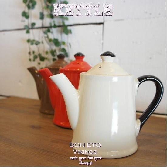 kettle(やかん)