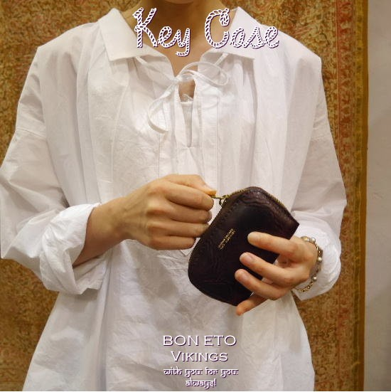 Keycase(キーケース)