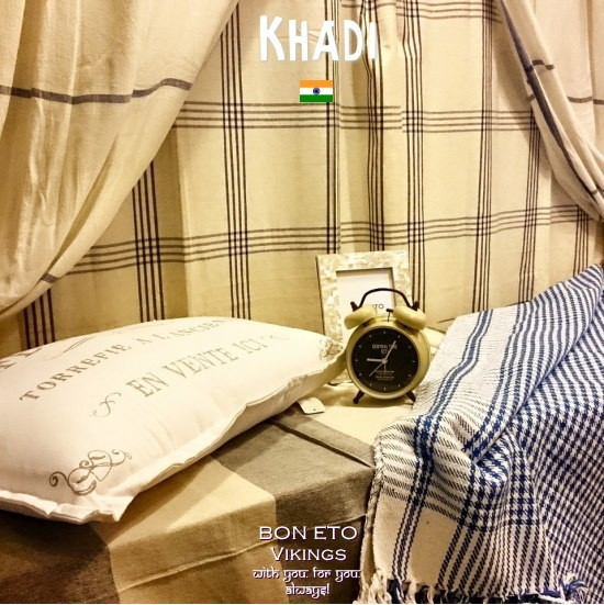 Khadi(カディ)