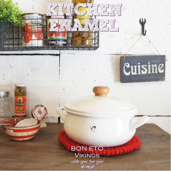 Kitchen Enamel(キッチン琺瑯)