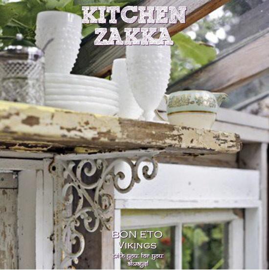 Kitchen Zakka(キッチン雑貨)