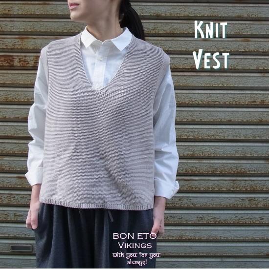 Knit Vest(ニットベスト)