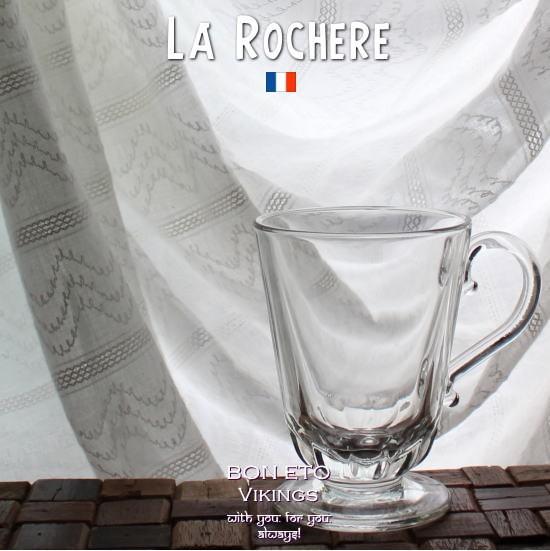 La Rochere(ラ・ロシェール)