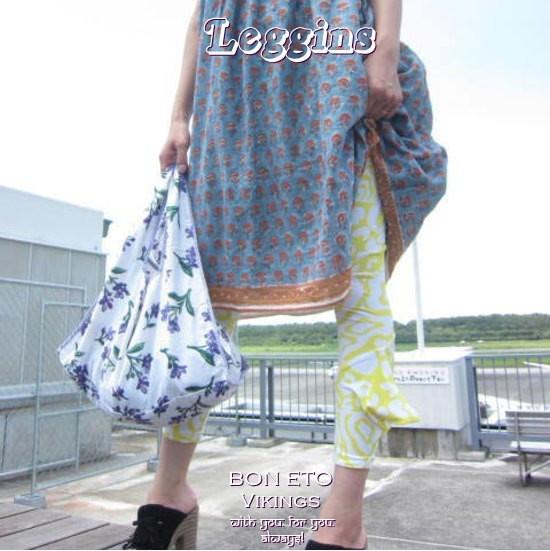 Leggings(レギンス)
