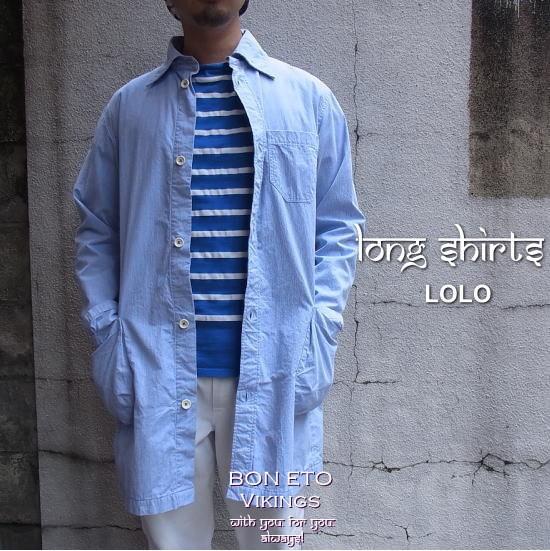 Long Shirt(ロングシャツ)