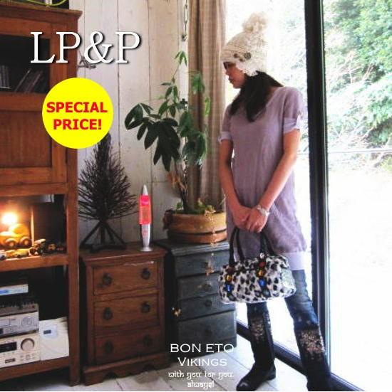 LP&P Hong Kong