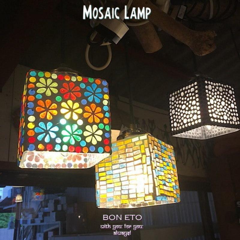 Mosaic Lamp(モザイクランプ)