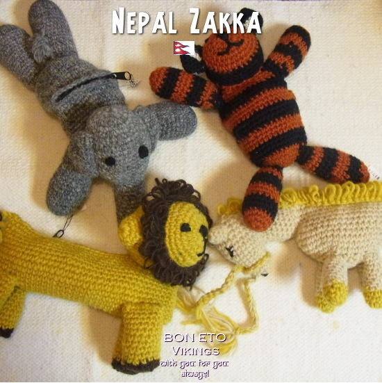 Nepal Zakka(ネパール雑貨)