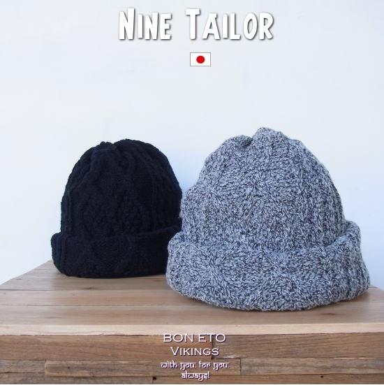 Nine Tailor Japan
