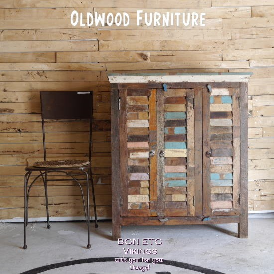 Oldwood Furniture(古木家具)