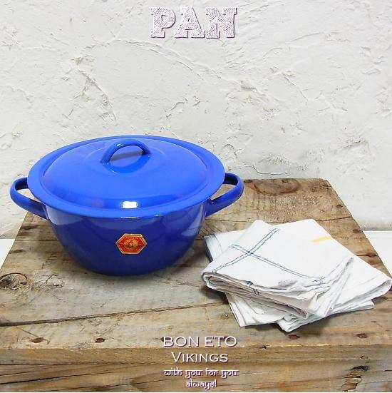 Pan(お鍋)