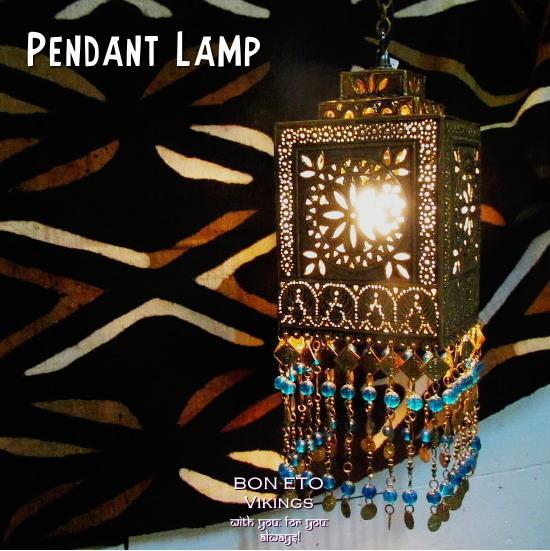 Pendant Lamp(ペンダントランプ)