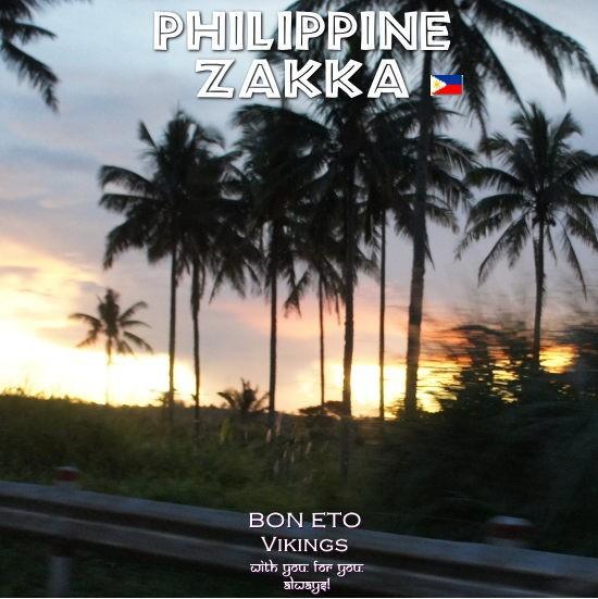 Phillippines Zakka(フィリピン雑貨)