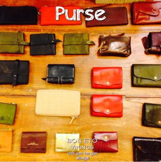 Purse(お財布)