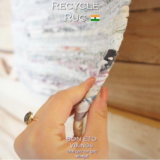 リサイクルラグマット