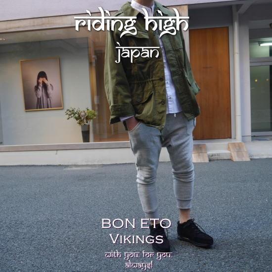 Riding High Japan