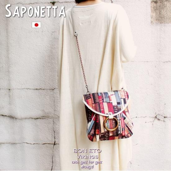 Saponetta