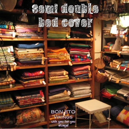 Bed Cover-SW-(セミダブルベッドカバー)