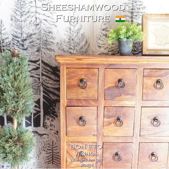 シーシャムウッド家具