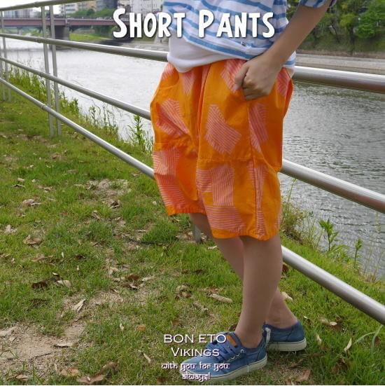 Short Pants(ショートパンツ)