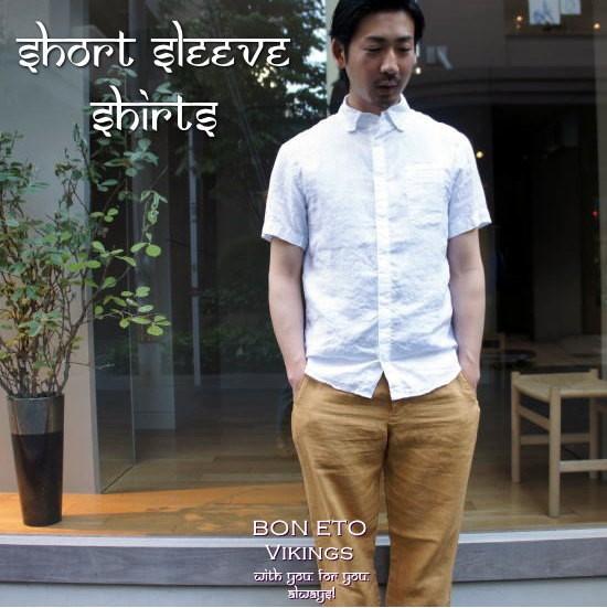 Short Sleeve Shirt(ショートスリーブ)