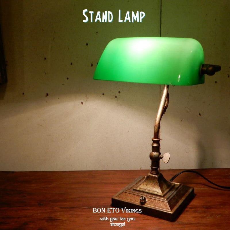 Stand Lamp(スタンドランプ)