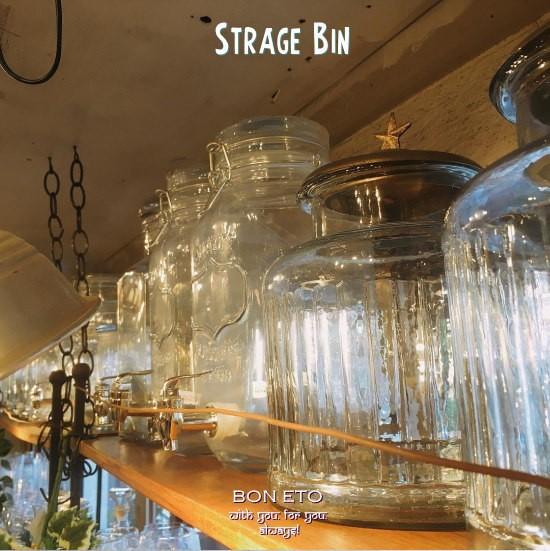 Storage Bin(保存ビン)
