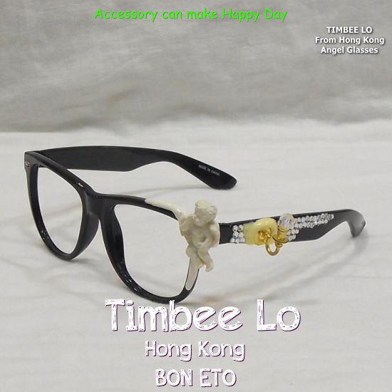Timbee Lo Hong Kong
