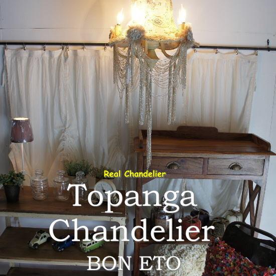 Topanga chandelier India