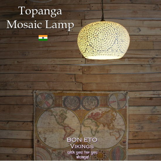 Topanga Lighting