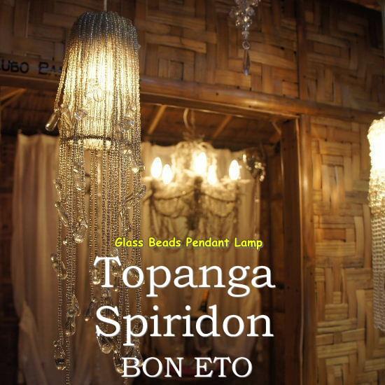 Topanga by Spiridon Belgium