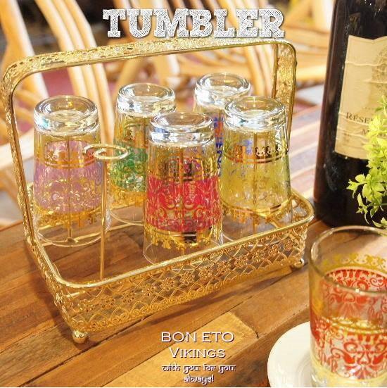 Tumbler(タンブラー)
