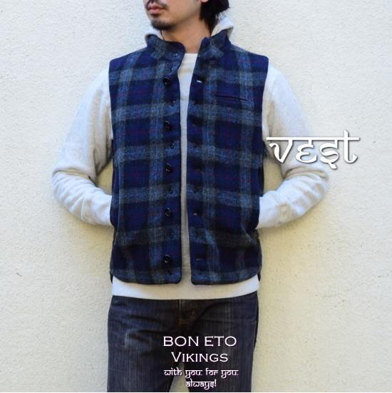 Vest(ベスト)