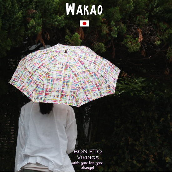 Wakao