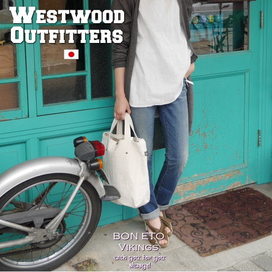 Westwood Outfitters Japan