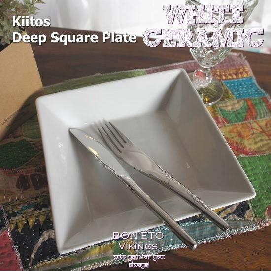白磁食器 Japan